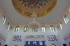 Aylesbury Mosque, main prayer hall