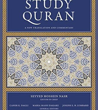 Book: Presentation of The Study Quran